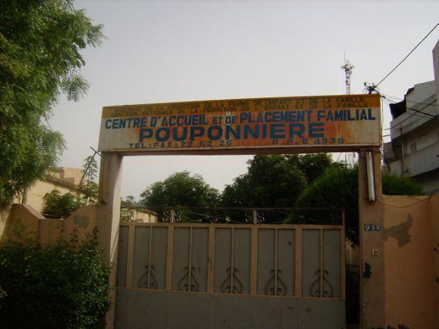 photo de l'entrée de la Pouponnière de Bamako